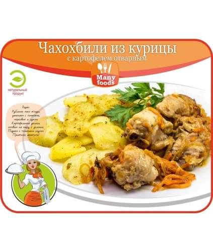 Чахохбили из курицы с картошкой в мультиварке рецепт