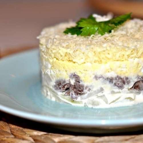 Мужские грезы салат пошаговый рецепт с фото