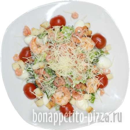Салат с королевскими креветками и сыром